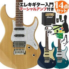 【新色】 YAMAHA PACIFICA612VII X エレキギター初心者14点セット【マーシャルアンプ付き】 【ヤマハ パシフィカ】