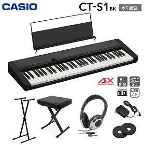 【解説動画あり】キーボード 電子ピアノ CASIO CT-S1 BK ブラック 61鍵盤 スタンド・イス・ヘッドホンセット 【カシオ CTS1 黒 Casiotone カシオトーン】 楽器