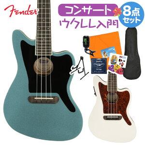 Fender Fullerton Jazzmaster Uke ウクレレ 初心者セット スタンド付き入門8点セット コンサート ピックアップ付き 【フェンダー】
