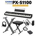 【即納可能】 CASIO PX-S1100 BK ブラック 電子ピアノ 88鍵盤 ヘッドホン・Xスタンド・Xイスセット 【カシオ PXS1100 …