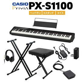 【即納可能】 CASIO PX-S1100 BK ブラック 電子ピアノ 88鍵盤 ヘッドホン・Xスタンド・Xイスセット 【カシオ PXS1100 Privia プリヴィア】【PX-S1000後継品】