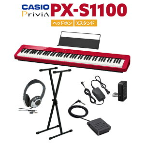 CASIO PX-S1100 RD レッド 電子ピアノ 88鍵盤 ヘッドホン・Xスタンドセット 【カシオ PXS1100 Privia プリヴィア】【PX-S1000後継品】