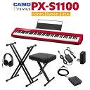 【即納可能】 CASIO PX-S1100 RD レッド 電子ピアノ 88鍵盤 ヘッドホン・Xスタンド・Xイスセット 【カシオ PXS1100 Pr…