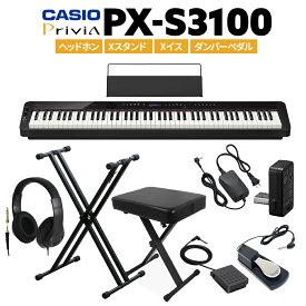 CASIO PX-S3100 電子ピアノ 88鍵盤 ヘッドホン・Xスタンド・Xイス・ダンパーペダルセット 【カシオ PXS3100 Privia プリヴィア】