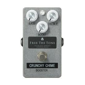 FREE THE TONE CRUNCHY CHIME 限定版 CC-1B-CS CUSTOM SHOP MODEL ブースター 【フリーザトーン】