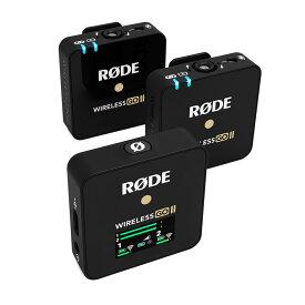 RODE Wirekess GO II ワイヤレスマイク 【ロード WIGOII】