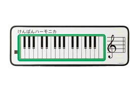 全音 ZMB-30 鍵盤ハーモニカマグネットボード 【ゼンオン】