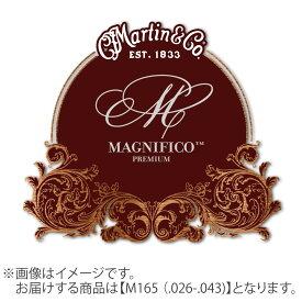Martin M165 クラシックギター弦 Martin Silver Plated 026-043 タイエンド 【マーチン】