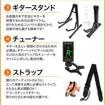 https://image.rakuten.co.jp/shimamuragakki/cabinet/set/01a/eg14set_ymhmnag_2.jpg