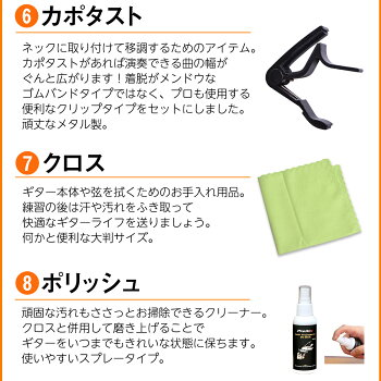 https://image.rakuten.co.jp/shimamuragakki/cabinet/set/01a/eg14set_ymhmnag_3.jpg