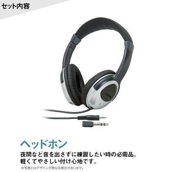 https://image.rakuten.co.jp/shimamuragakki/cabinet/set/03c/headphone_at.jpg