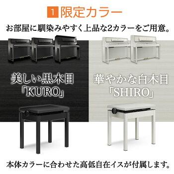 https://image.rakuten.co.jp/shimamuragakki/cabinet/set/03c/lx700gp_2.jpg