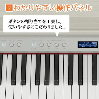 https://image.rakuten.co.jp/shimamuragakki/cabinet/set/03c/lx700gp_3.jpg