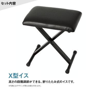 https://image.rakuten.co.jp/shimamuragakki/cabinet/set/03c/xisu_bk.jpg
