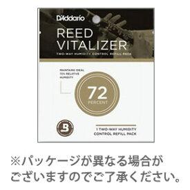 Rico VZ1PK73 湿度コントロールパック72% 【リコ】