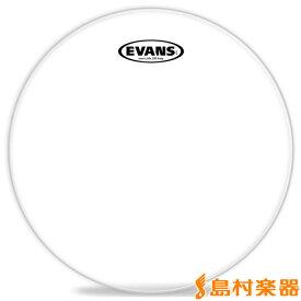EVANS S14H30 スネアヘッド(サイド) 【エバンス】