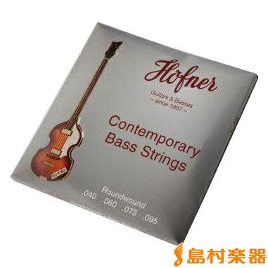Hofner 1133CR ベース用弦 【ヘフナー】