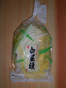 有限会社大沢食品 国産白菜使用サワちゃんの白菜漬【10P11Apr15】【RCP】