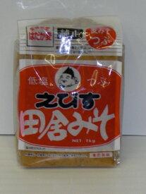 (株)曽我増平商店 愛媛県産はだか麦使用 えびす田舎みそ 低塩 つぶ1kg【10P11Apr15】【RCP】