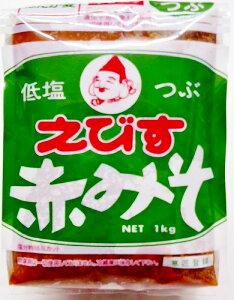 (株)曽我増平商店 愛媛県産はだか麦使用 えびす赤みそ 低塩 つぶ1kg【10P11Apr15】【RCP】