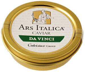 『キャビア』ダヴィンチ アドリアチョウザメ50g(アルス・イタリカ) おつまみ 高級 パーティー グルメ 魚卵 食品 caviar 高級つまみ