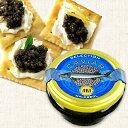 『キャビア』 ハイブリットキャビア 50g (アキ ブランド ) AKI おつまみ 高級 パーティー グルメ 魚卵 食品 caviar