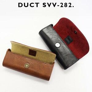【SVV-282 DUCT】ハードメガネケース ブラック ブラウン 父の日 男性 おしゃれ かっこいい ダクト 携帯 プレゼント 眼鏡 ギフト 黒 茶 レザー