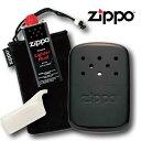 ZIPPO(ジッポー) ハンドウォーマー&オイルセット HAND WARMER 【送料無料】ライター クリスマス 携帯カイロ