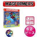 マグフォーマー MAGFORMERS 豪華 62ピースセット MAGFORMERS マグネットブロック 創造力を育てる知育玩具 想像力 磁石 パズル ブロック ...