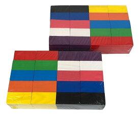 いろいろドミノDX ドミノ倒し 大きいドミノ200個 単品 ドミノ 補充用 大きい おもちゃ 木製 カラフル 積み木 知育玩具 ブロック こども プレゼント ギフト 誕生日 クリスマス
