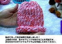 【送料無料!】ニットクイックルーム 帽子が簡単に自分で作れる 編み機 編み針付き 赤ちゃんから大人まで 4つのサイズのセット 手作り プレゼントに オリジナル日本語訳作り方説明書付き 毛糸 裁縫 編み物 キット 初心者 おもちゃにも