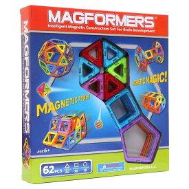 マグフォーマー 62ピースセット MAGFORMERS ブルーデザイン マグネットブロック 創造力を育てる知育玩具 想像力 磁石 パズル ブロック プレゼント ギフト 誕生日 豪華 知育玩具 認知症 クリスマス ラッピング こども 保育園 幼稚園 入学 入園 卒園 就学 3歳