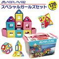 【6歳女の子】誕生日やクリスマスプレゼントに!遊んで学べる知育玩具や人気ゲームって?