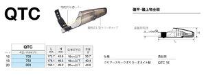 富士工業 トップカバー QTC 18
