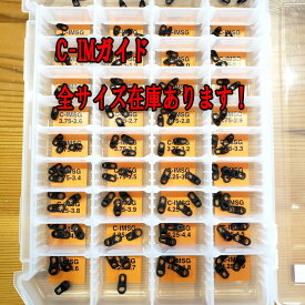 富士工業 C-IMガイド C-IMSG 3.75-1.0 〜 3.75-2.9 メール便対応可能! (全国一律送料200円)