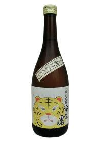 『秋上がり』 安芸虎 朝日60% 純米吟醸 720ml<有光酒造場>