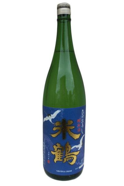 米鶴 純米原酒 ひやおろし 1800ml<米鶴酒造(株)>