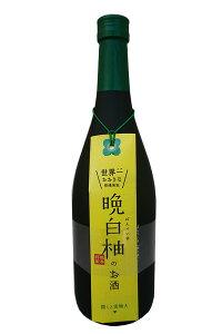 晩白柚(ばんぺいゆ)のお酒 720ml<堤酒造株式会社>