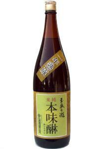 玉泉白瀧 一年熟成純米本みりん 1800ml<玉泉堂酒造(株)>