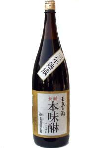 玉泉白瀧 三年熟成純米本みりん 1800ml<玉泉堂酒造(株)>