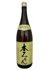 福来純 伝統製法 熟成本みりん 1800ml<白扇酒造(株)>