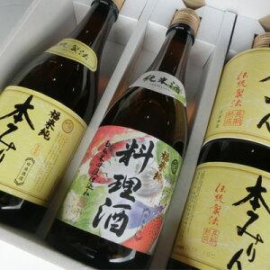 福来純伝統製法本みりん 720mlx2本と福来純純米料理酒 720mlx1本セット<白扇酒造(株)>