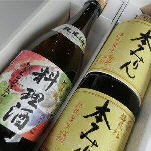 福来純伝統製法本みりん 720mlと福来純純米料理酒 720mlのセット<白扇酒造(株)>