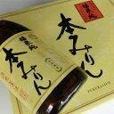 福来純伝統製法本みりん 500ml×3本セット<白扇酒造(株)>