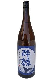 酔鯨中取り純米 1800ml<酔鯨酒造(株)>