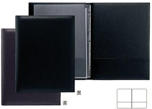 シンビ(SHIMBI)客室用品 インフォメーションブック【インフォメーション-100】ホテル 旅館 民宿 温泉