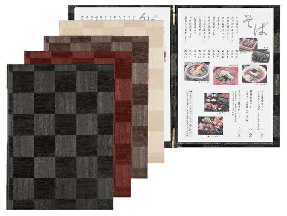 シンビ(SHIMBI) メニューブック【LS-111】ピンタイプa4 A4サイズ対応 市松柄 人気