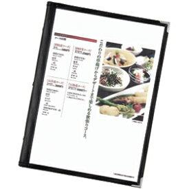 シンビ(SHIMBI) メニューブック【スリム-B・ABW 黒】a4 A4サイズ対応 バインダー 耐熱 耐久