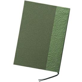 シンビ(SHIMBI) メニューブック【和-104 緑】b5 B5サイズ対応 和風