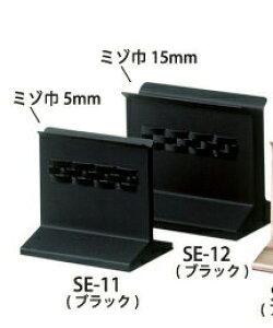 シンビ(SHIMBI) メニュースタンド【SE-12(ブラック)】画像の大きい方です メニューブック立て メニュー立て メニューブックスタンド